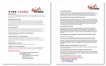 Report Bias Crime Flier